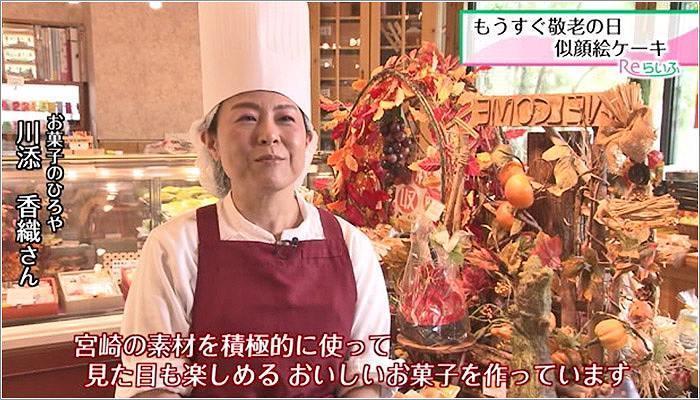 02 川添香織さん