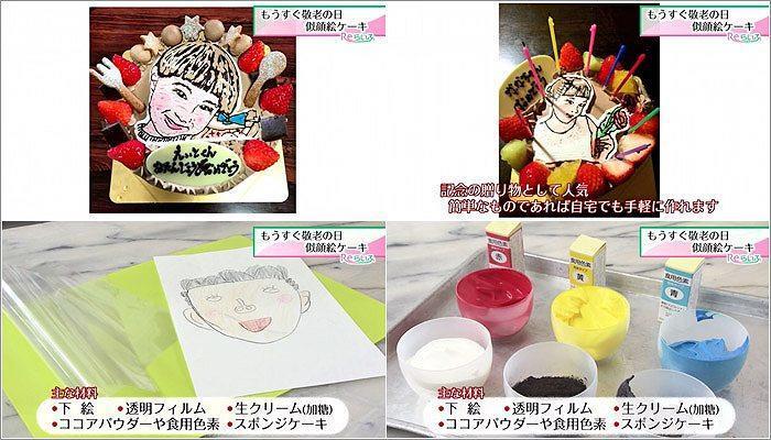 03 似顔絵ケーキ