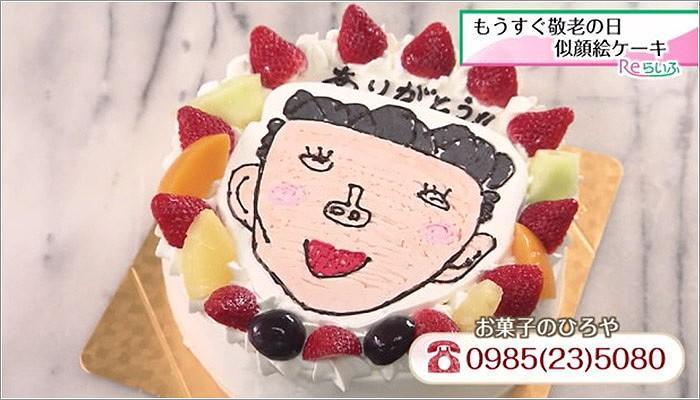 07 おばあちゃんの似顔絵ケーキの完成