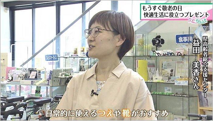 02 益田さん