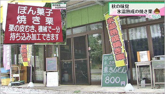 01 ぽん菓子屋まこちゃん