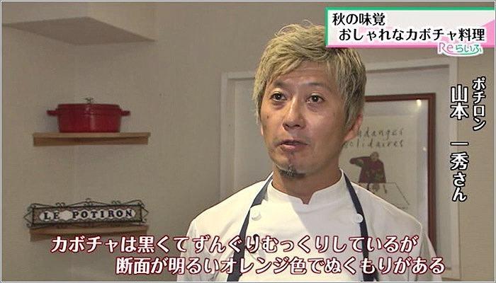 02 山本さん