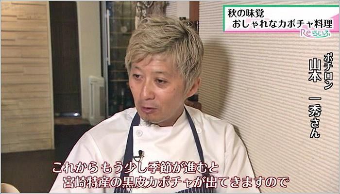 06 山本さん