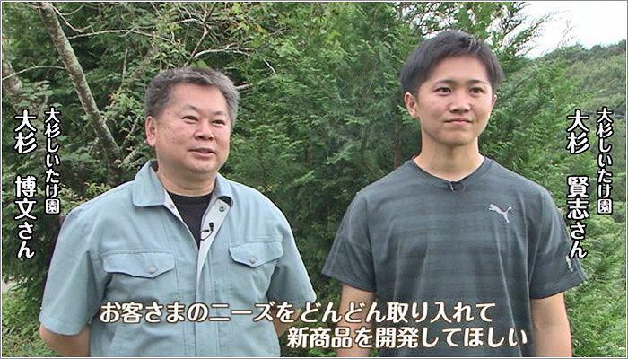 07大杉博文さん/賢志さん