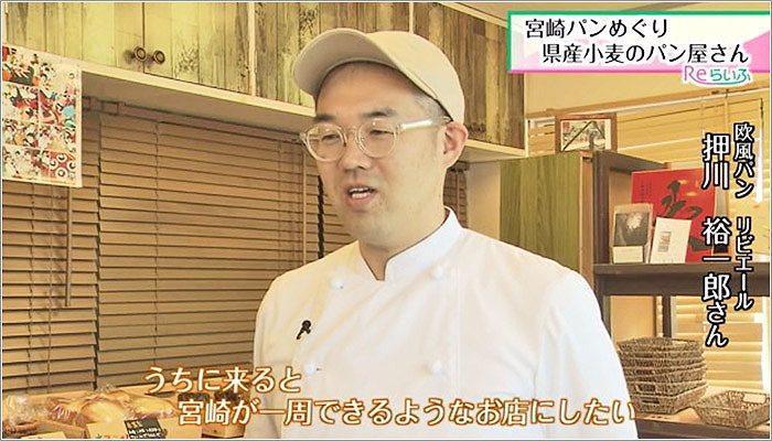 05 押川さん