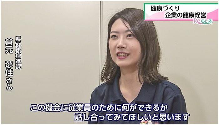 07 倉元さん