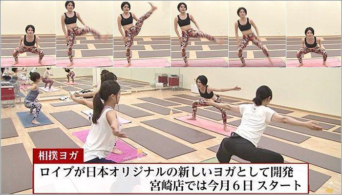 04 相撲ヨガ