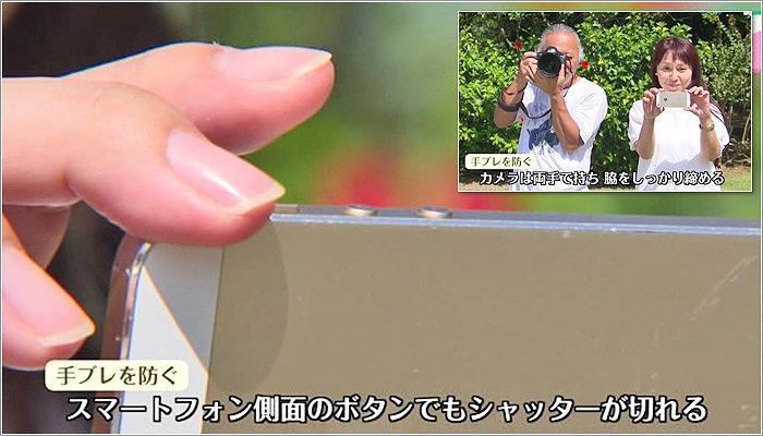 04 カメラ・スマートフォンの取り扱い