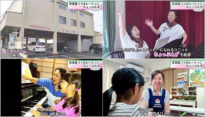 01 天神保育所/内山友紀さん/山崎カオリさん