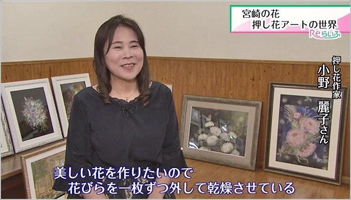 02 小野さん