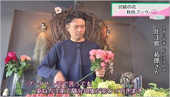 02 比江島さん
