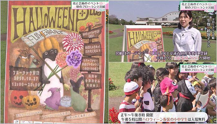 02 牛牧さん/お知らせ