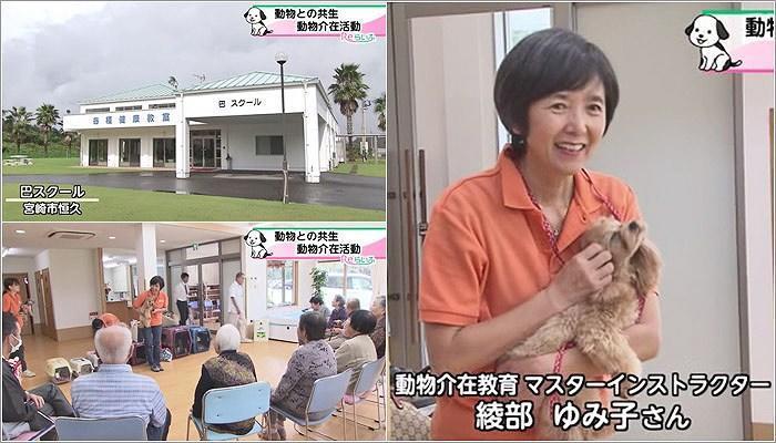 01 巴スクールの皆さん/綾部ゆみ子さん