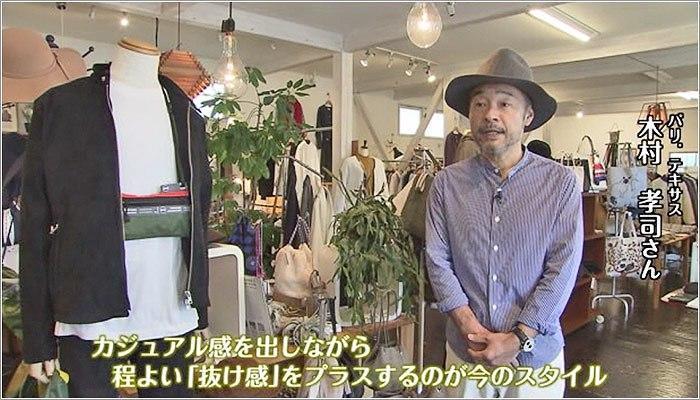 02 木村さん