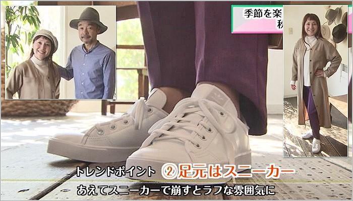 04 スニーカー/帽子