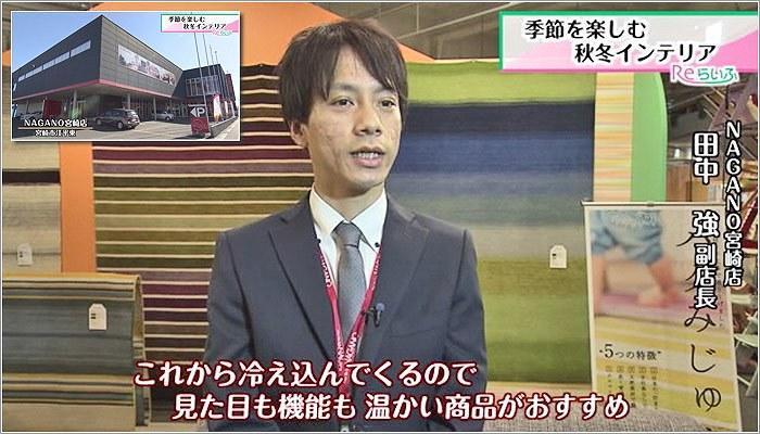 01 NAGANO宮崎店/田中さん