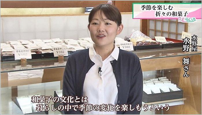 02 舞さん