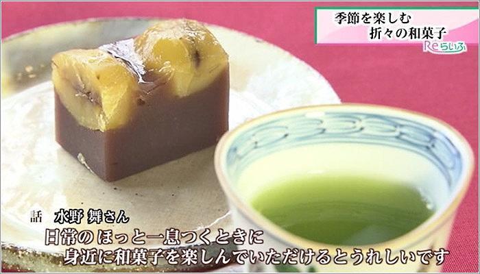 07 和菓子を楽しむ