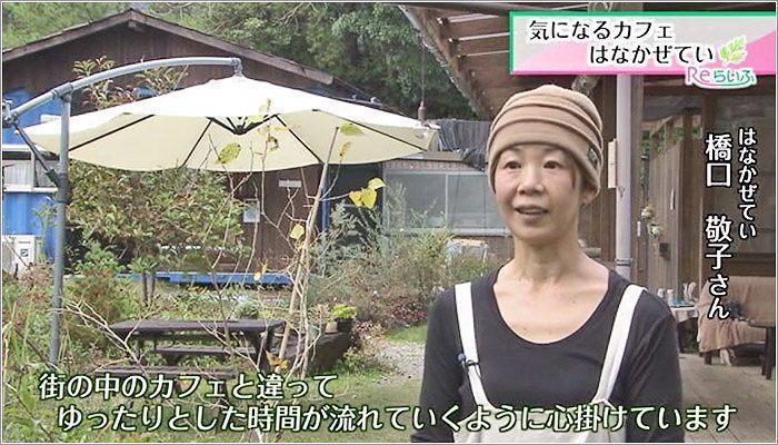 02 橋口さん