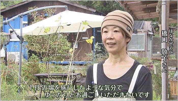 07 橋口さん