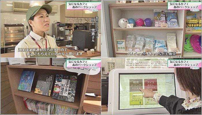 02 川上雪恵さんさん