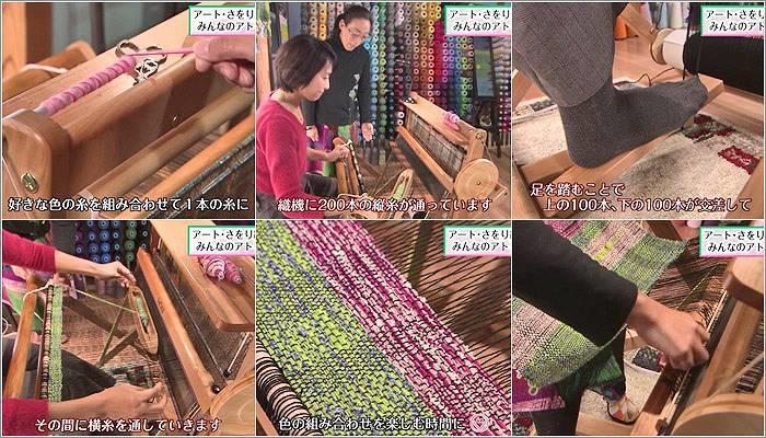 03 さおり織りの体験