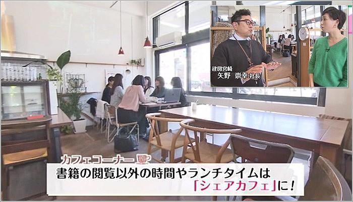 02 カフェコーナー/矢野館長