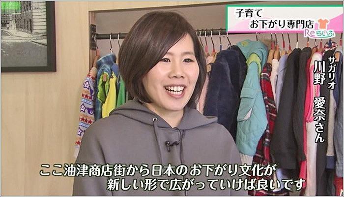 07 川野さん