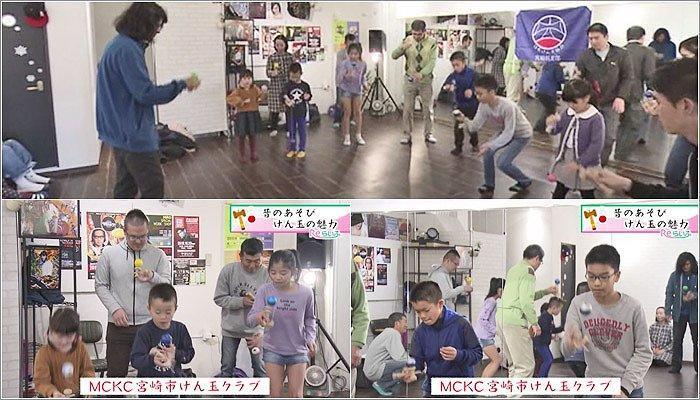 01 宮崎市けん玉クラブ