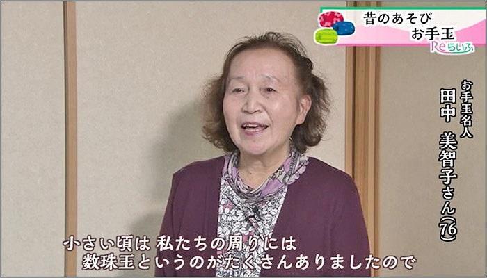 02 美智子さん