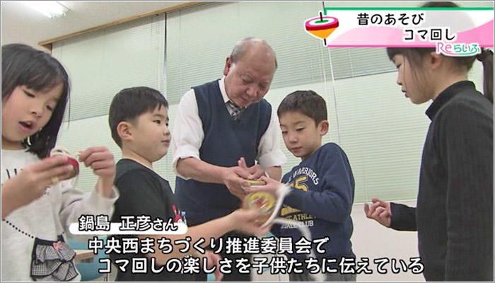 01 鍋島さん