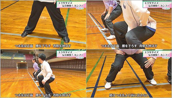 04 基本となる脚の型