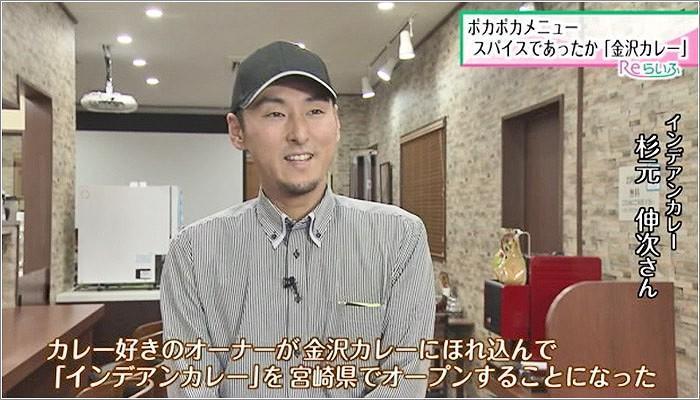 02 杉元さん