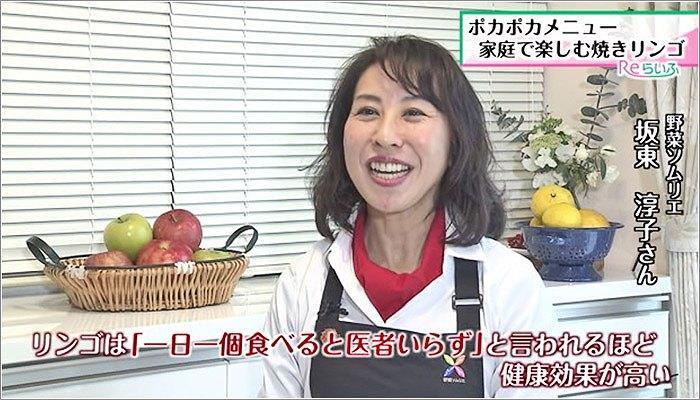 01 坂東さん