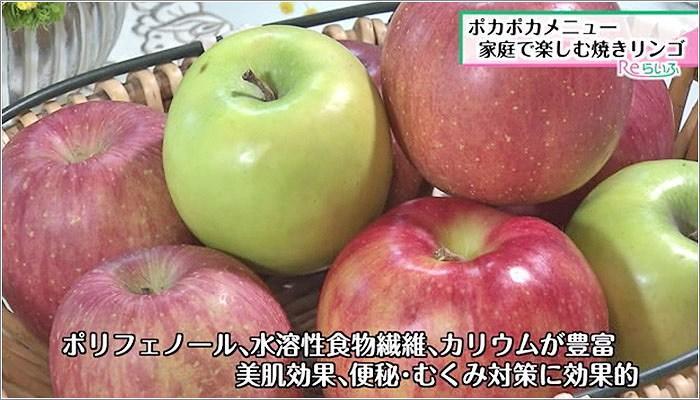 02 リンゴの効能