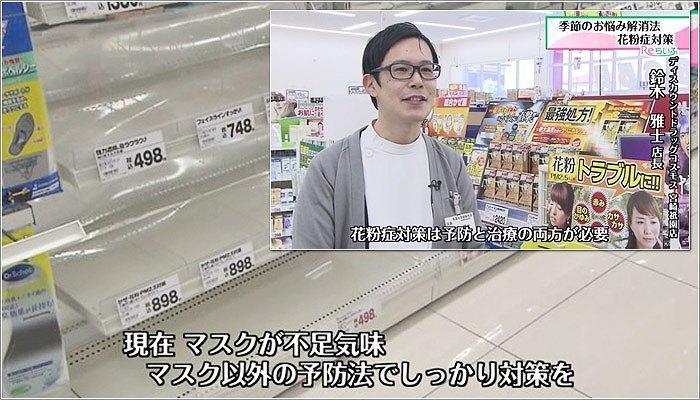 02 鈴木店長