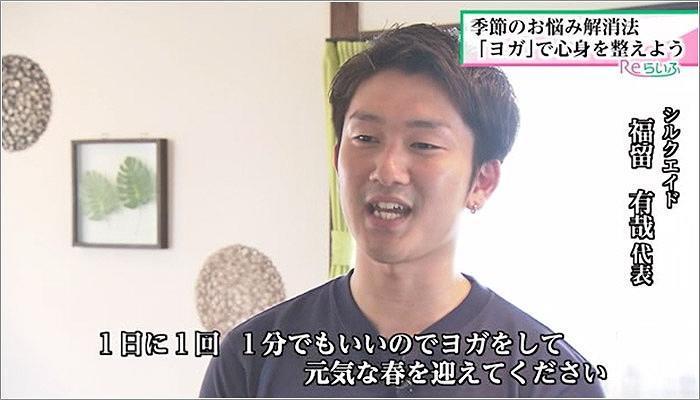 06 福留さん