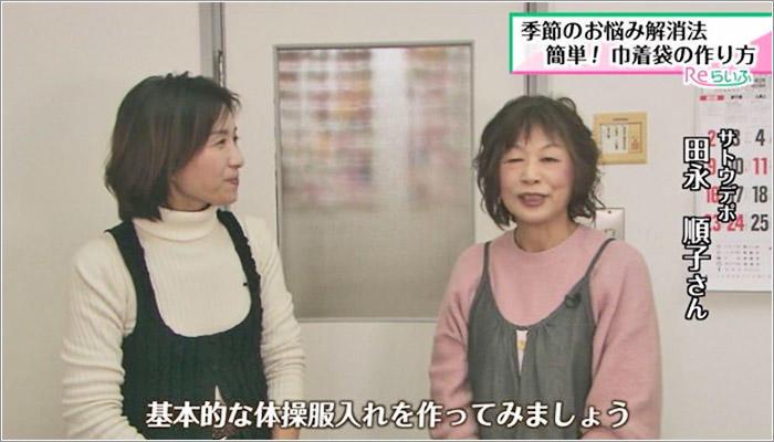 02 田永さん
