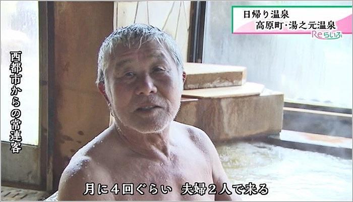 04 入浴者