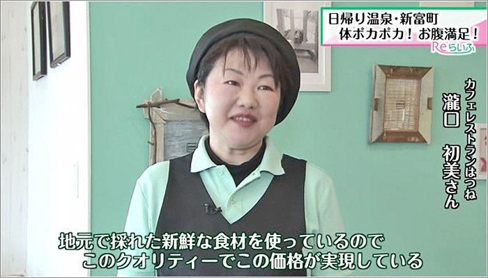 06 瀧口さん