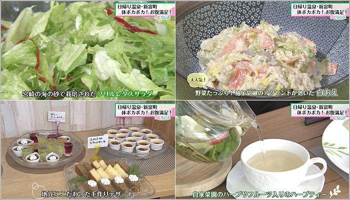 07 料理の紹介