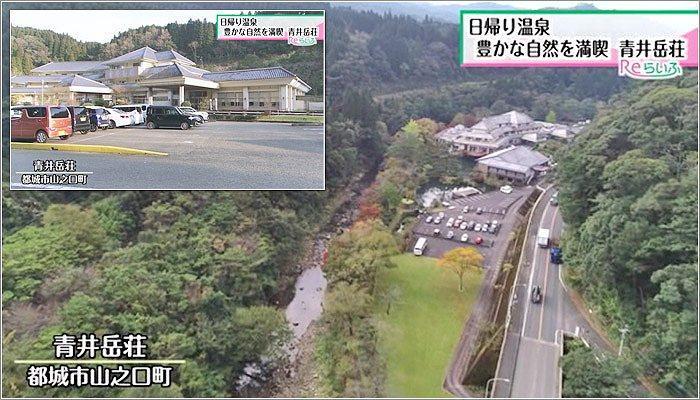 01 青井岳荘