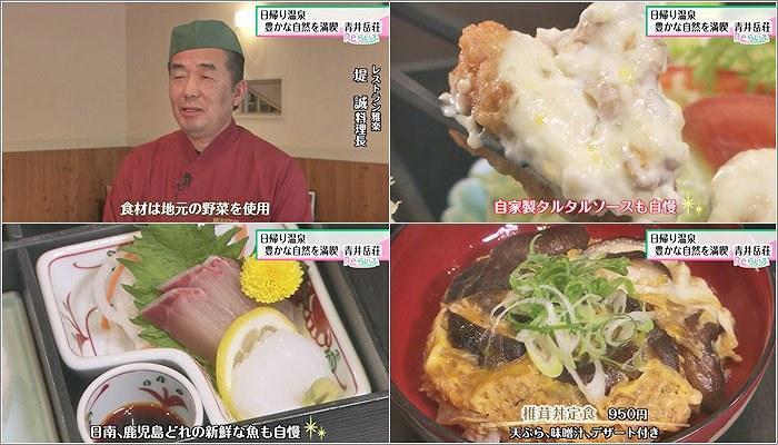 05 料理長/料理の説明