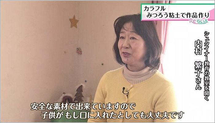 02 内村さん