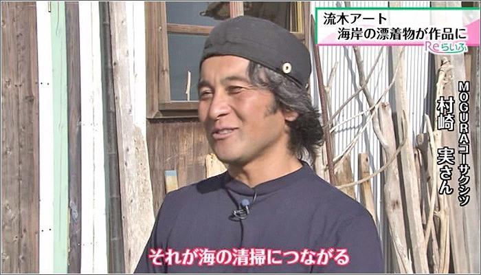 08 村崎さん