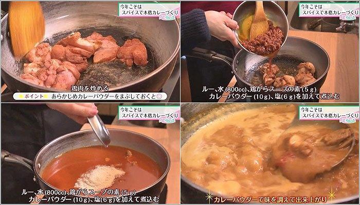 07 調理の様子2