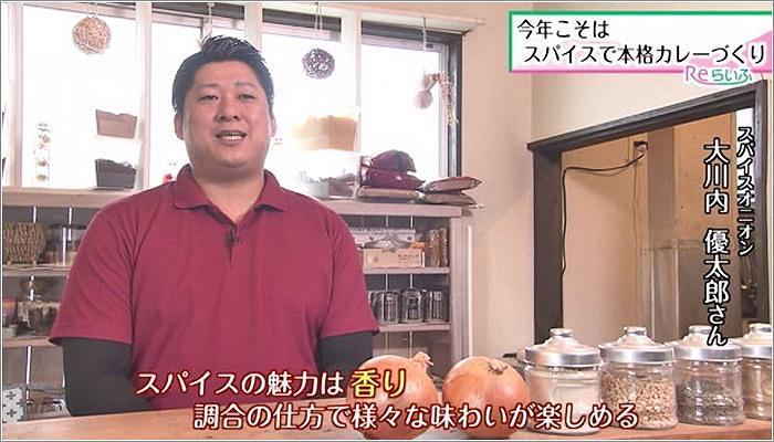 02 大川内さん