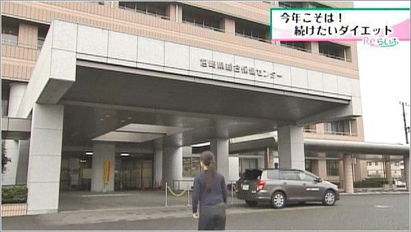 宮崎県健康づくり協会