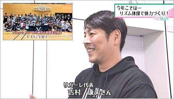 リガーレ代表:吉村さん