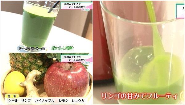 ケールの青汁